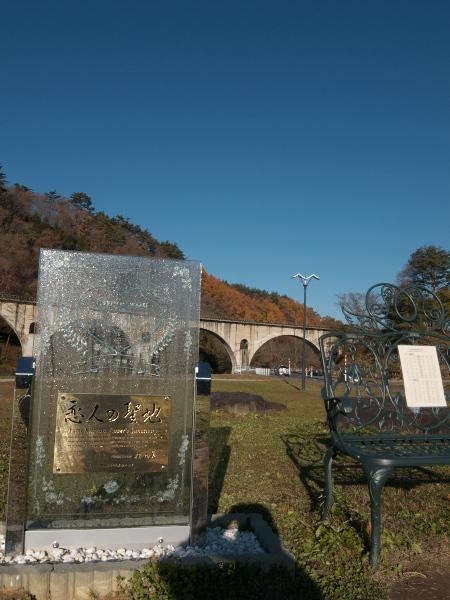 2010-2011 北海道 年越し 308.jpg