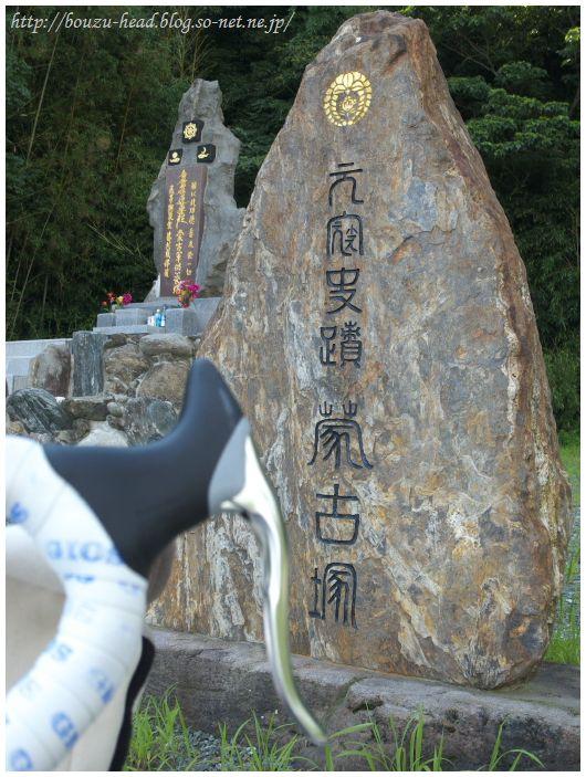 2010-7-17 蒙古塚wn.jpg