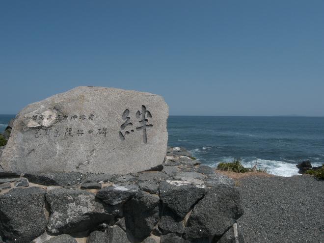 志賀島チャリ散歩 016.jpg