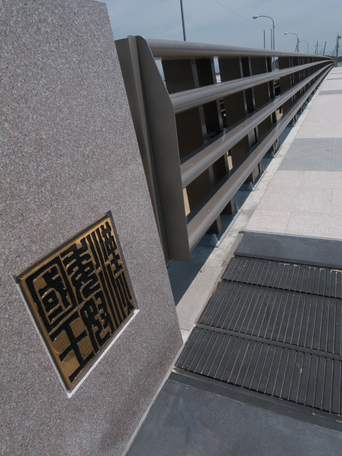 志賀島チャリ散歩 025.jpg