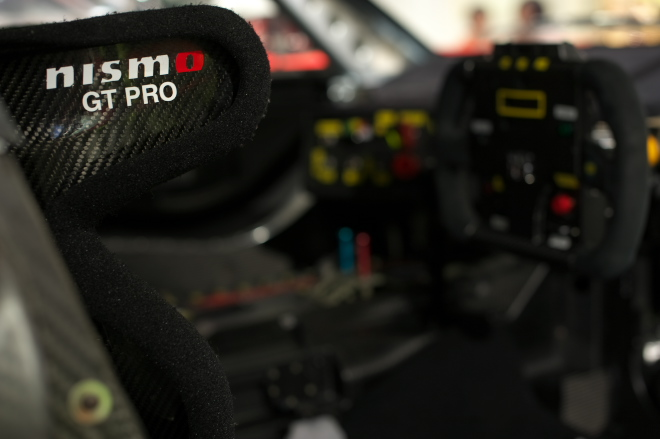 S-GT NISSAN GT-R-2 033.jpg