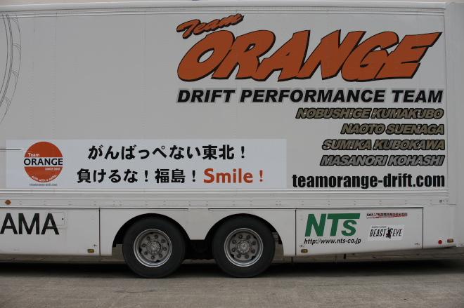 2011 D1GP AP-01 005.jpg