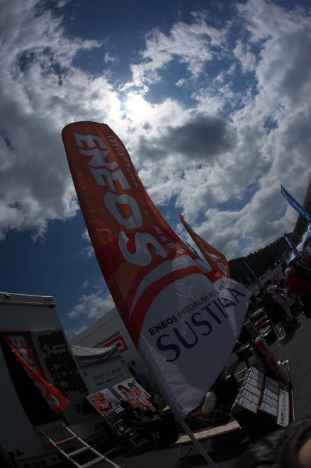 2012 S-GT okayamakokusai-05 491.jpg