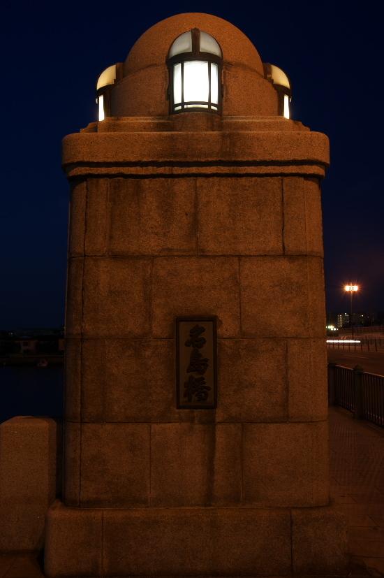 名島橋 夜-01j.jpg
