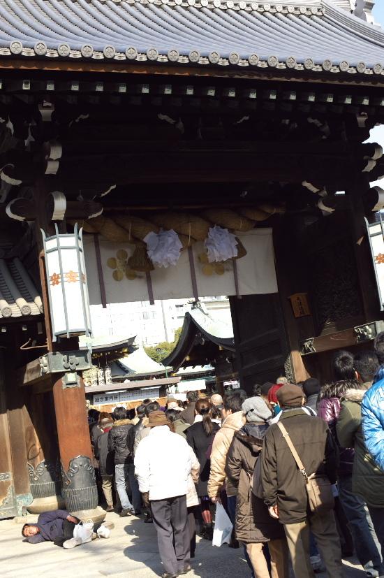 大阪・京都巡り 012.jpg