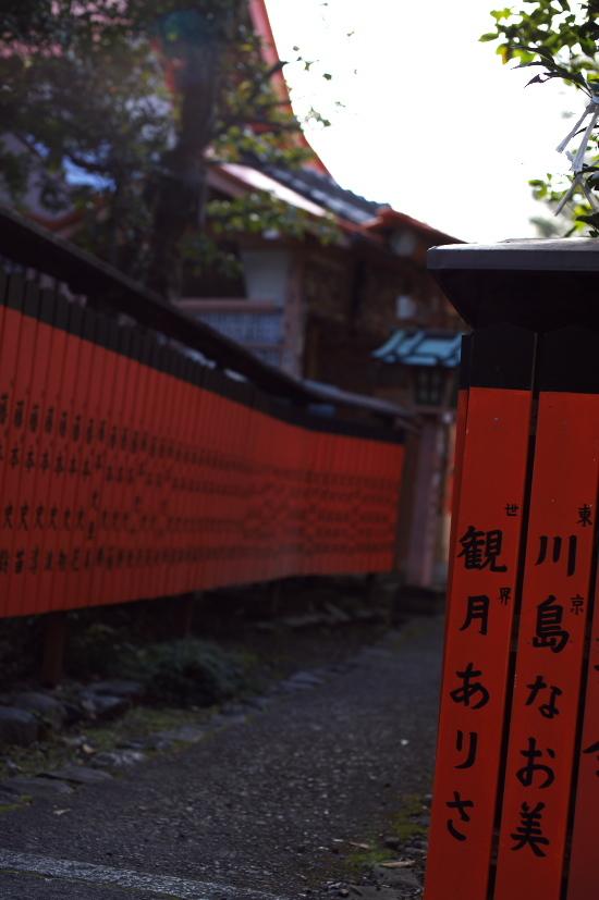 大阪・京都巡り 233.jpg