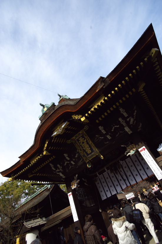 大阪・京都巡り 306.jpg