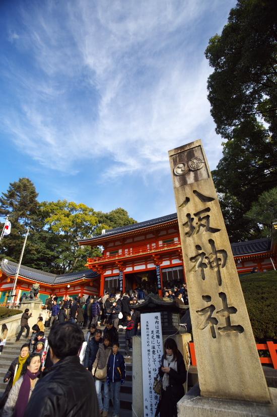 大阪・京都巡り 366.jpg