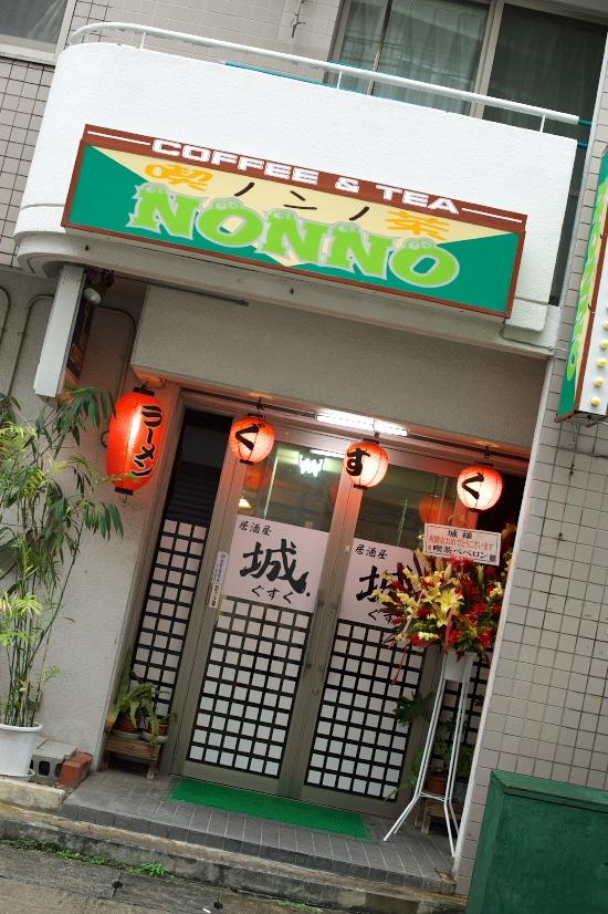 沖縄 278.jpg