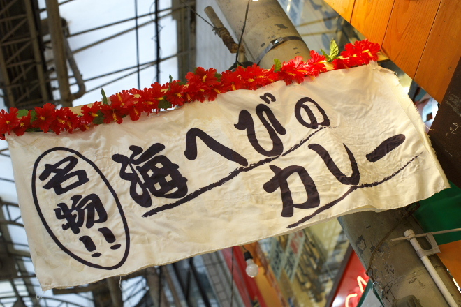 沖縄 279.jpg