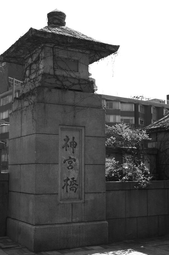 神宮橋-01j.jpg