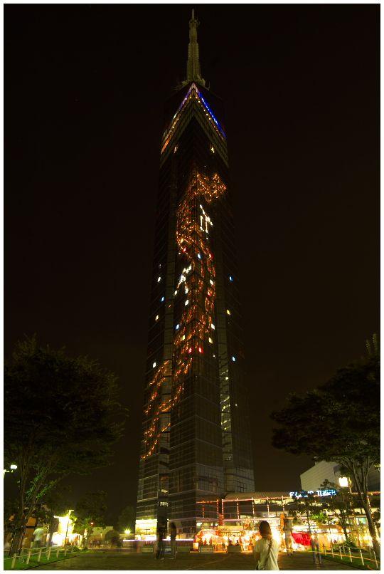 福岡タワー-七夕-01.jpg