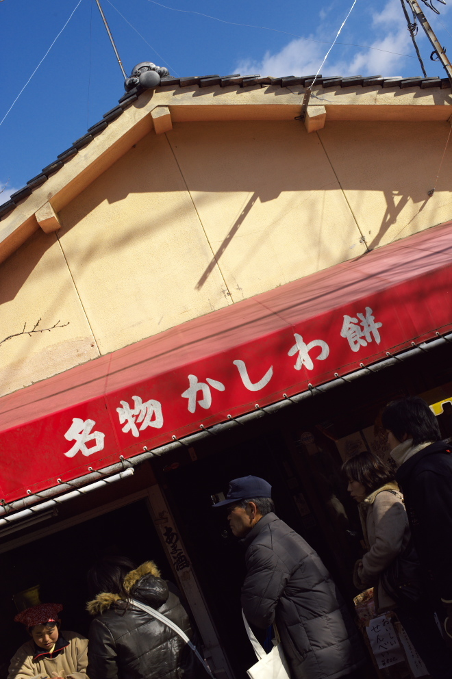 兵庫・三社参り 008.jpg