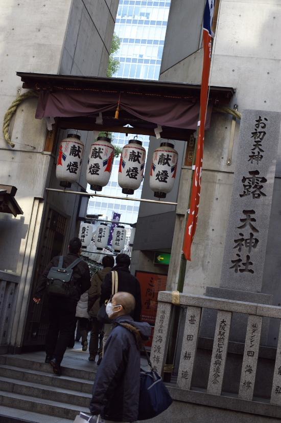 大阪・京都巡り 004.jpg