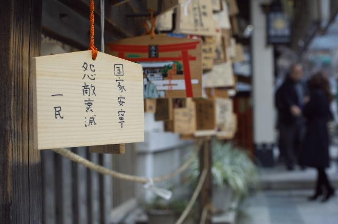 大阪・京都巡り 005.jpg